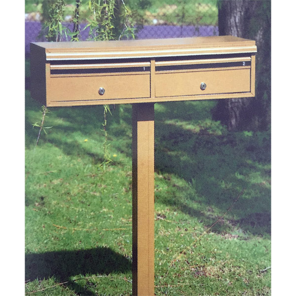 austral boxed strata commerical letterbox