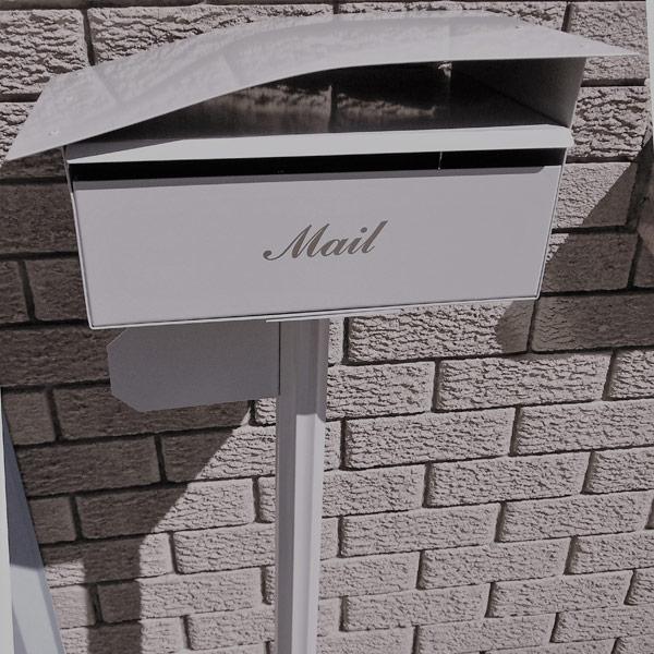 sail design letterbox