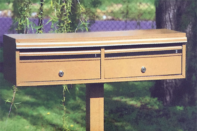 buy freestanding letterbox
